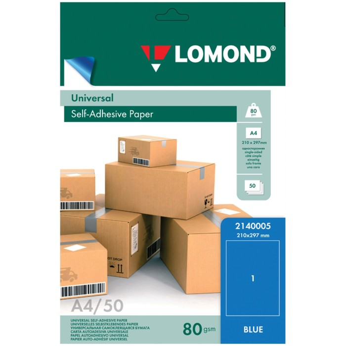 Этикетка самоклеящаяся LOMOND на листе формата А4, 1 этикетка, размер 210х297мм, голубая, 50 листов