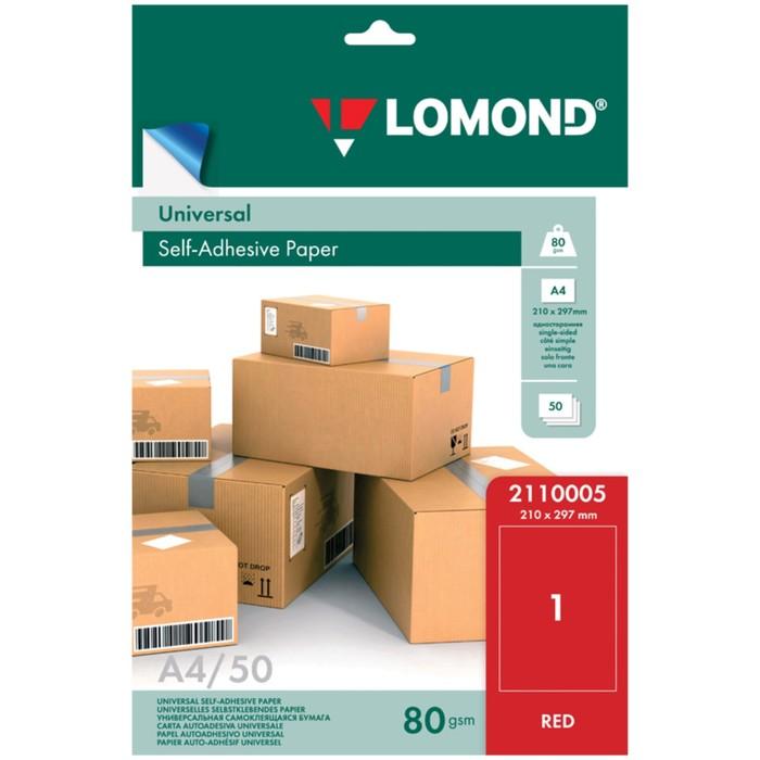 Бумага самоклеящаяся LOMOND, А4, 50 листов, красная, неделённая