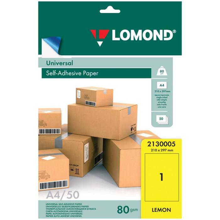 Этикетка самоклеящаяся LOMOND на листе формата А4, 16 этикеток, размер 105х37мм, белая, 50 листов