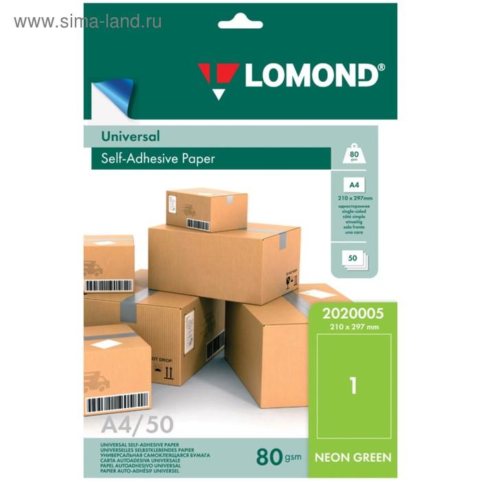 Этикетка самоклеящаяся LOMOND на листе формата А4, 1 этикетка, размер 210х297мм, неоновая зеленая, 50 листов