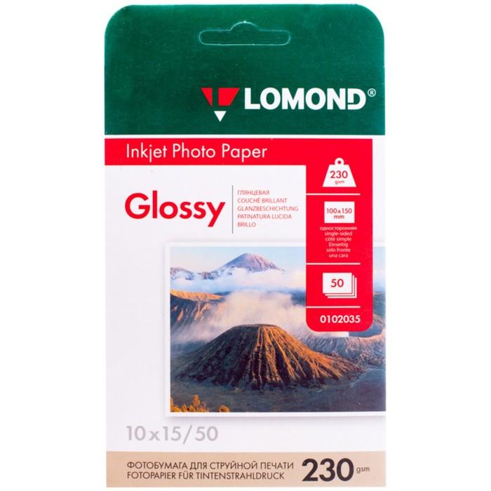 Фотобумага LOMOND для струйной печати 10х15см, 230г/м, 50 листов, односторонняя, глянцевая