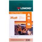 Фотобумага LOMOND для струйной печати 10х15 см, 230 г/м, 50 листов, односторонняя, матовая
