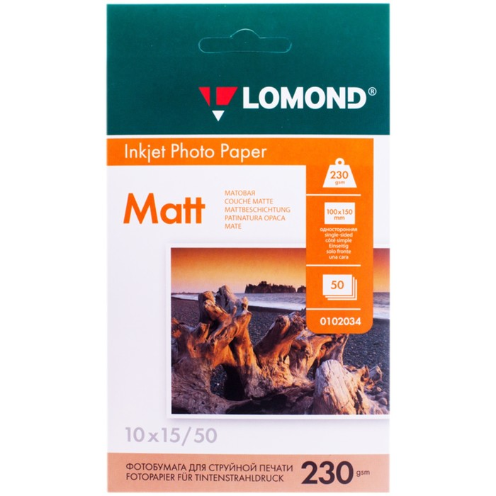 Фотобумага LOMOND для струйной печати 10х15см, 230г/м, 50 листов, односторонняя, матовая