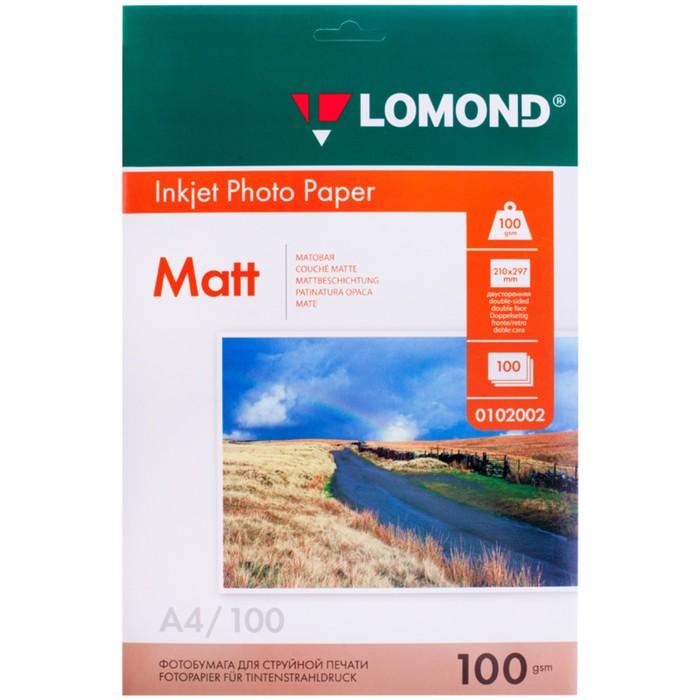 Фотобумага LOMOND для струйной печати А4, 100г/м2, 100 листов, двусторонняя, матовая
