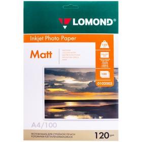 Фотобумага для струйной печати А4 LOMOND, 120 г/м², матовая односторонняя, 100 листов (0102003)