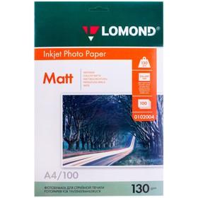 Фотобумага для струйной печати А4 LOMOND, 102004, 130 г/м², 100 листов, двусторонняя, матовая