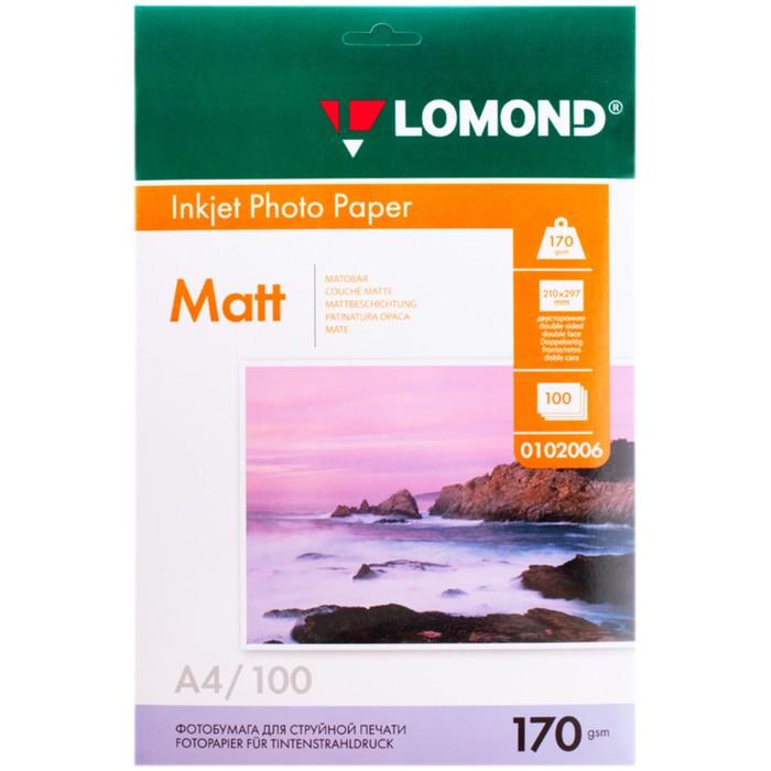 Фотобумага LOMOND для струйной печати, A4, 170 г/м2,100 листов, двухсторонняя, матовая