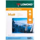 Фотобумага LOMOND для струйной печати А4, 180 г/м, 25 листов, односторонняя, матовая