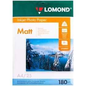 Фотобумага для струйной печати А4 LOMOND, 102037, 180 г/м², 25 листов, односторонняя, матовая