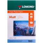 Фотобумага LOMOND для струйной печати А4, 180 г/м2, 50 листов, односторонняя, матовая
