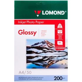 Фотобумага для струйной печати А4 LOMOND, 200 г/м², глянцевая односторонняя, 50 листов (0102020)