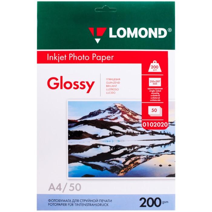 Фотобумага LOMOND для струйной печати А4, 200г/м, 50 листов, односторонняя, глянцевая