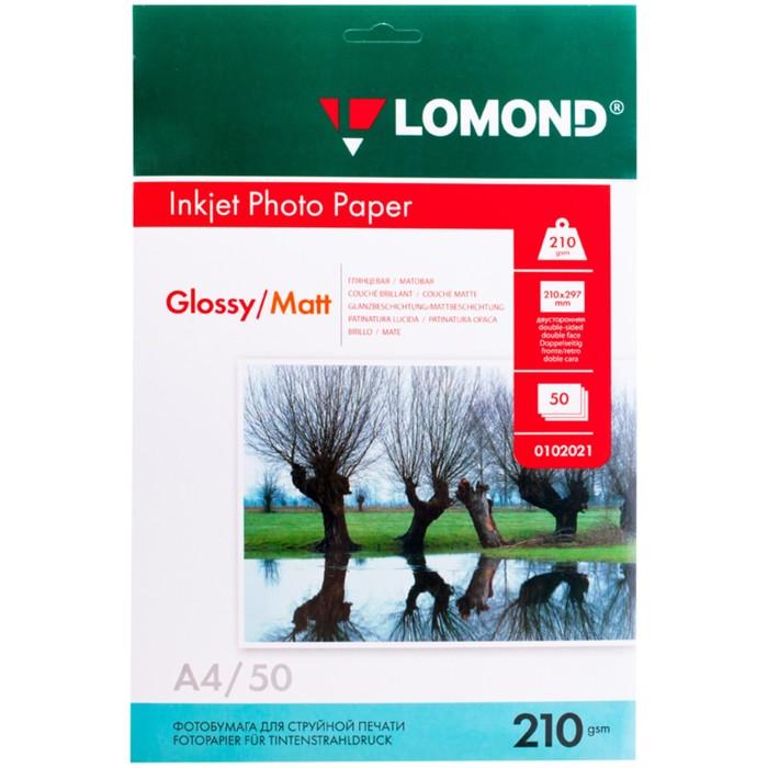 Фотобумага LOMOND для струйной печати А4, 210г/м2, 50 листов, двусторонняя, глянцевая/матовая