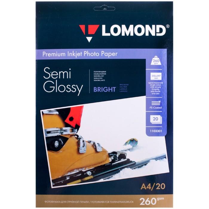 Фотобумага LOMOND для струйной печати А4, 260г/м2, 20 листов
