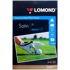 Фотобумага LOMOND 1108200 для струйной печати А4, 290 г/м², 20 листов, сатин - фото 1658925