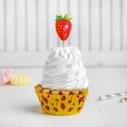 """Украшения для кексов """"С Днём рождения"""", ягодки, набор: формочки 24 шт., шпажки 24 шт."""