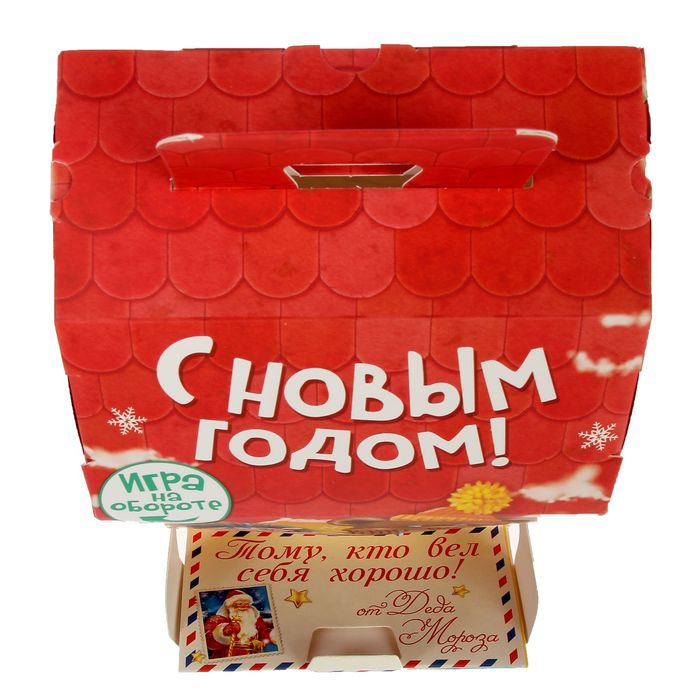 Складная коробка «Почта Деда Мороза», 15 х 20 х 12 см