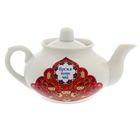 """Чайник заварочный """"Время пить чай"""", 350 мл"""