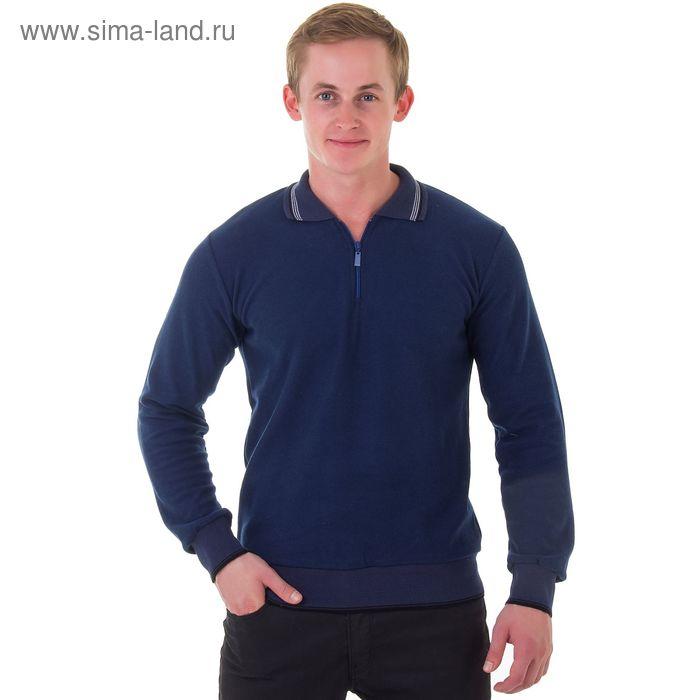 Джемпер мужской арт.1432, цвет джинс, р-р 3XL