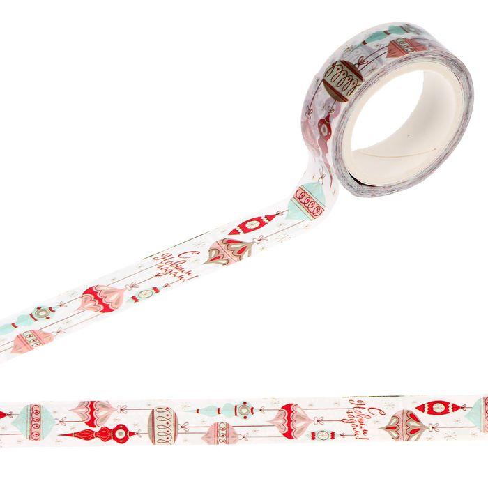 Клейкая лента декоративная «Ёлочные игрушки», 1,5 см × 10 м
