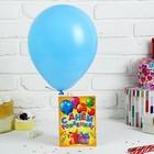 """Шар воздушный в открытке """"С Днём рождения"""", праздник"""