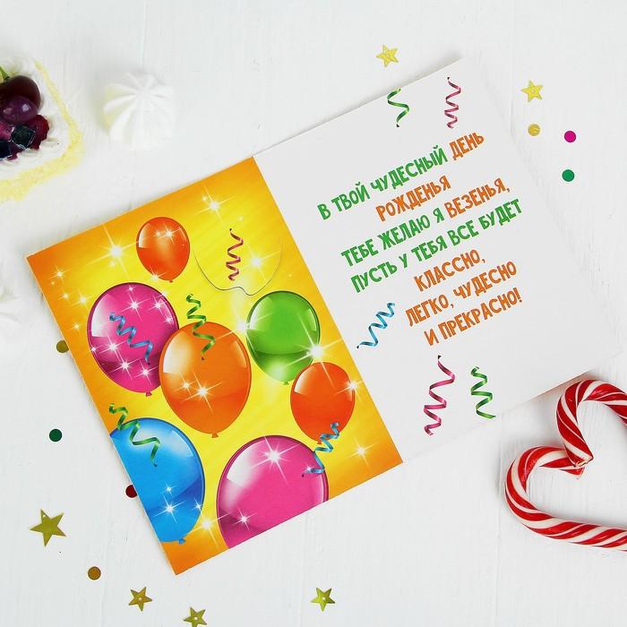 Поздравление с юбилеем с шариками в стихах