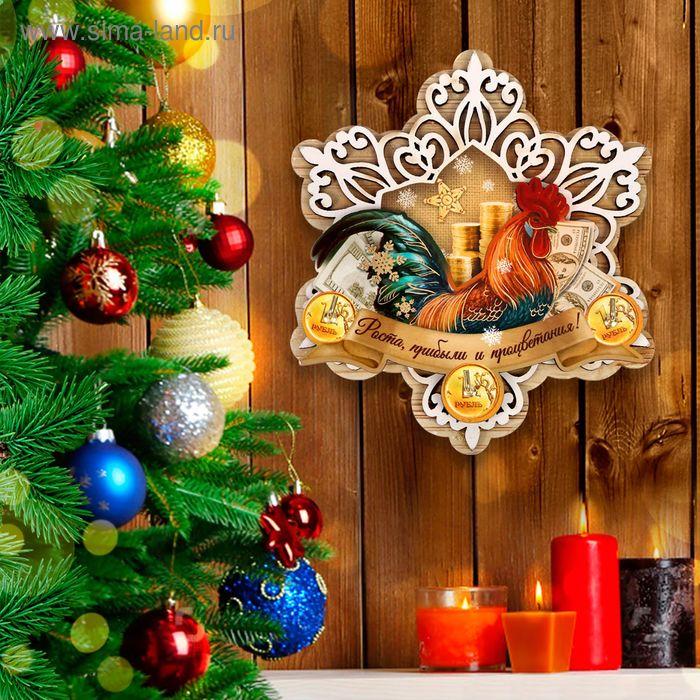 """Новогодняя ключница """"Роста, прибыли и процветания"""""""