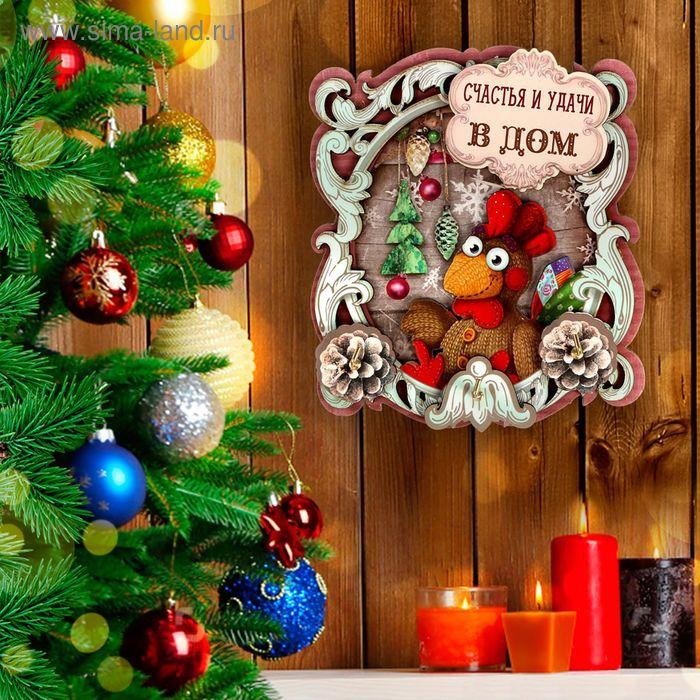 """Новогодняя ключница """"Счастья и удачи в дом"""""""