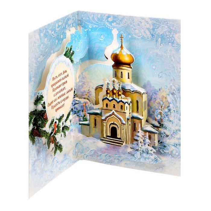 Картинку, объемные открытки с рождеством
