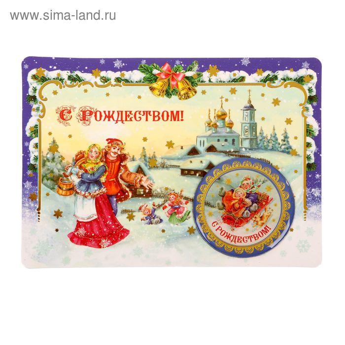 """Магнит на открытке """"Рождественское морозное утро"""""""