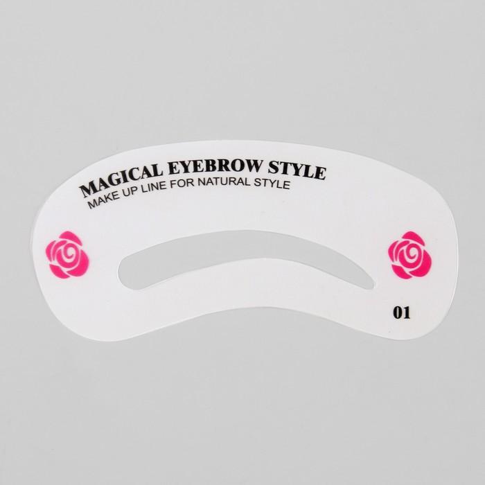 Трафарет для макияжа и коррекции бровей №01, 9см