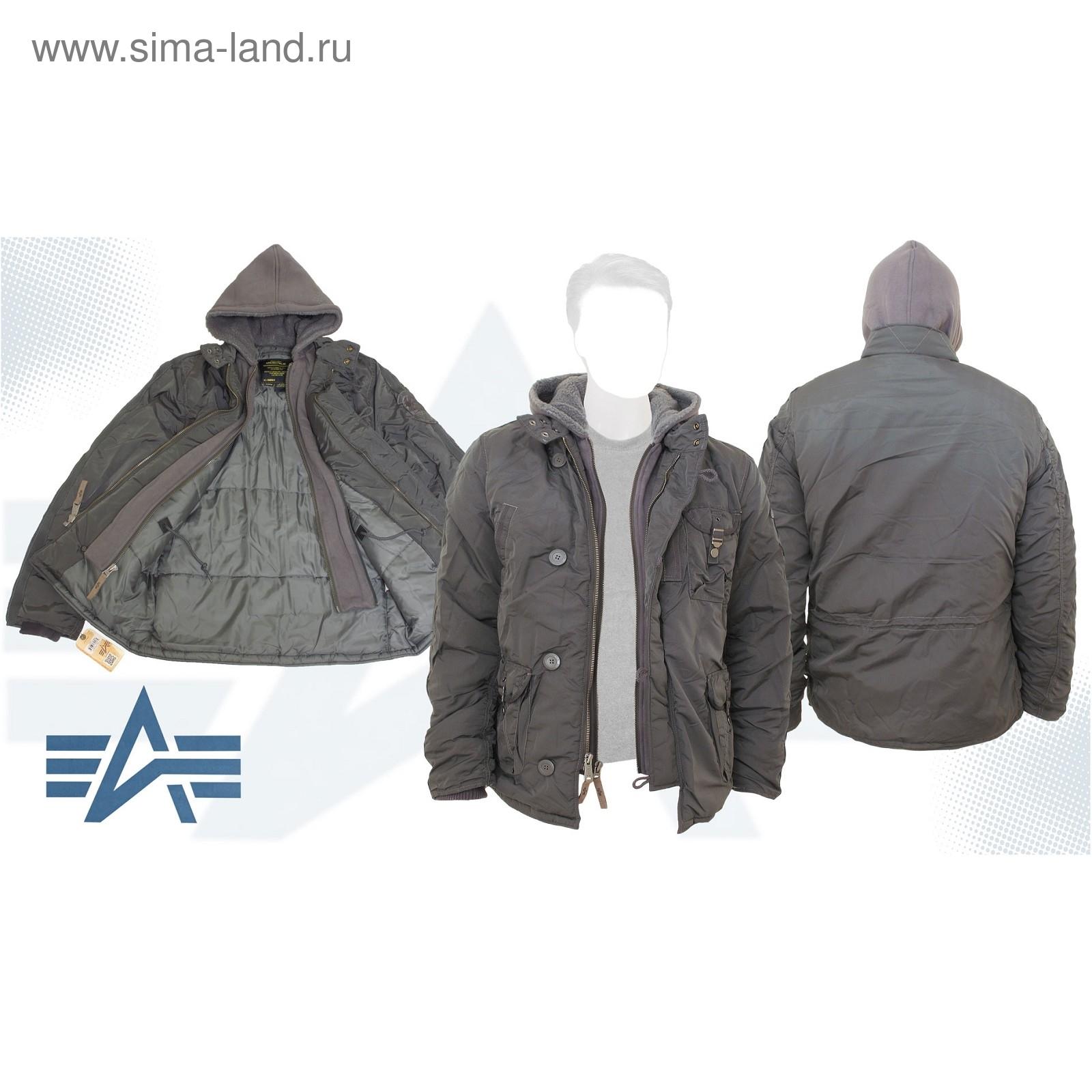 Alpha industries jacket cobbs ii