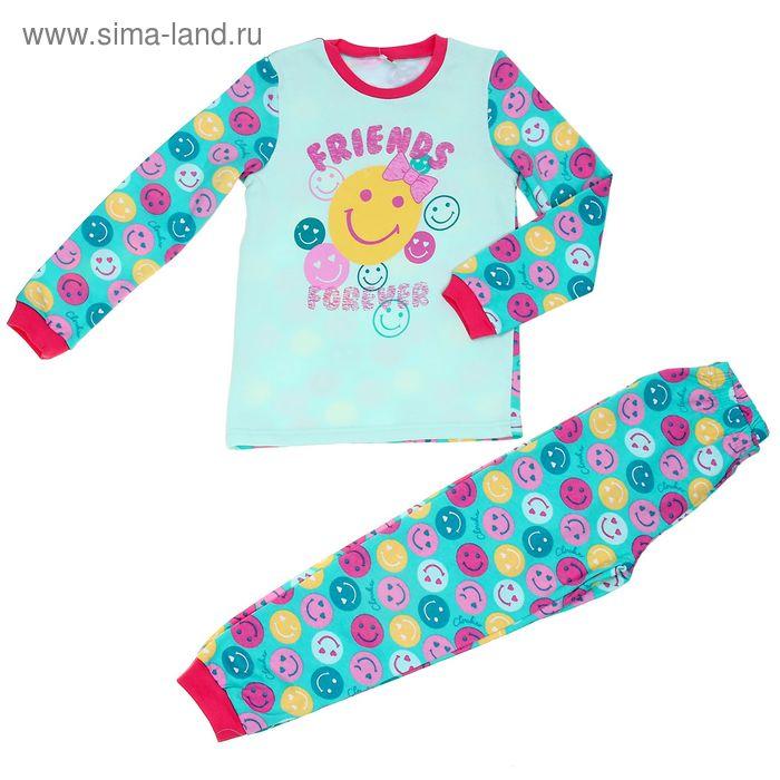 Пижама для девочки, рост 122 см (64), цвет бирюзовый CAK 5252_Д