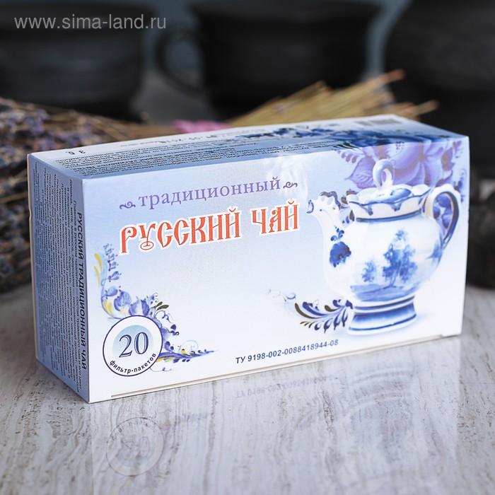 Гордеев, Русский традиционный чай, фильтр пакет, 20 шт, кор.