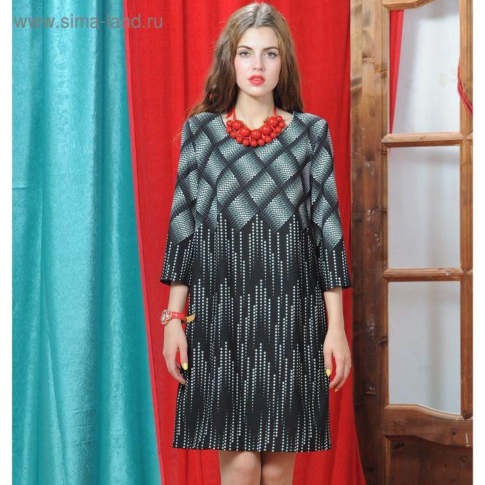 Платье 5055, размер 46, рост 164 см, цвет черный/белый