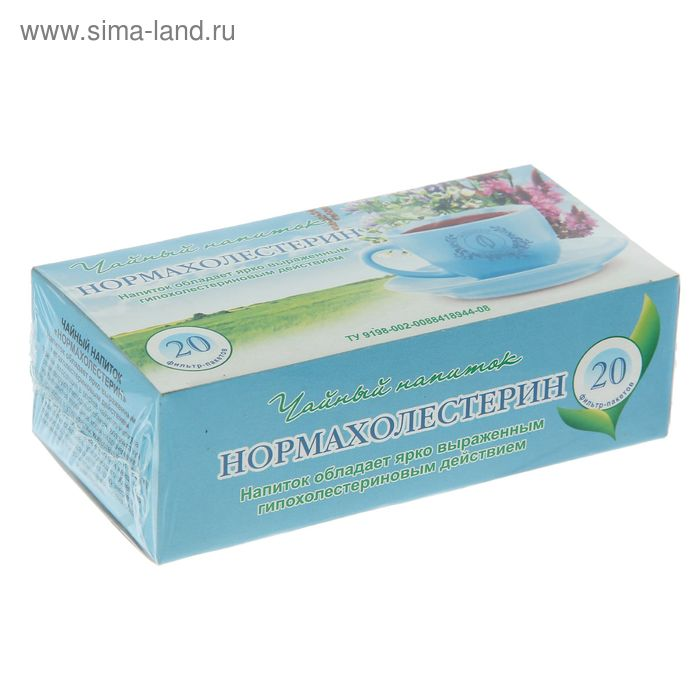 Холестерин-норма (Нормахолестерин), ф/п, 20 шт, кор.