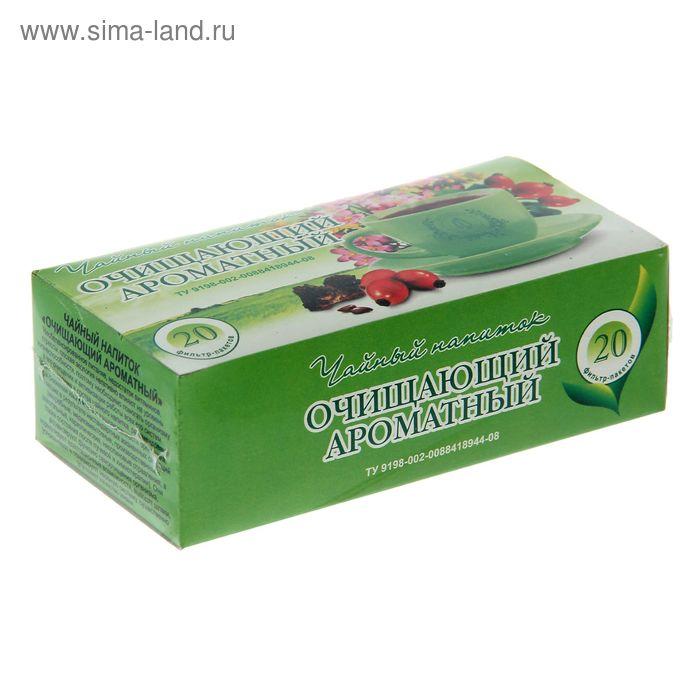 Авторский сбор Гордеева, Очищающий ароматный, фильтр пакет, 20 шт, кор.