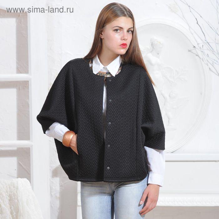 Кардиган 5071 С+, размер 52, рост 164 см, цвет черный