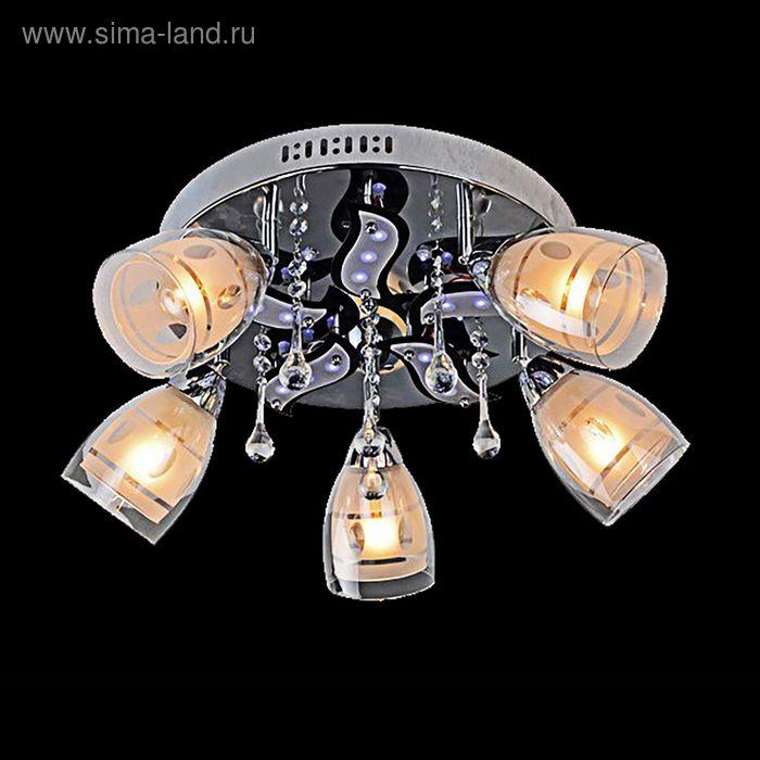 """Люстра """"Эркюль"""" 5 ламп 60W Е14 хром"""