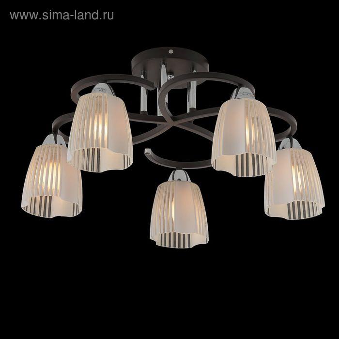 "Люстра ""Дайкири"" 5 ламп 60W Е27 хром/коричневый"