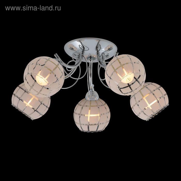 "Люстра ""Клетка"" 5 ламп 60W Е14 хром"