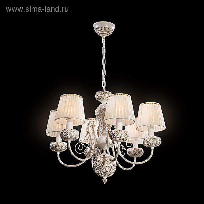"""Люстра """"Ажур"""" 6 ламп 40W Е14 белый/золото"""