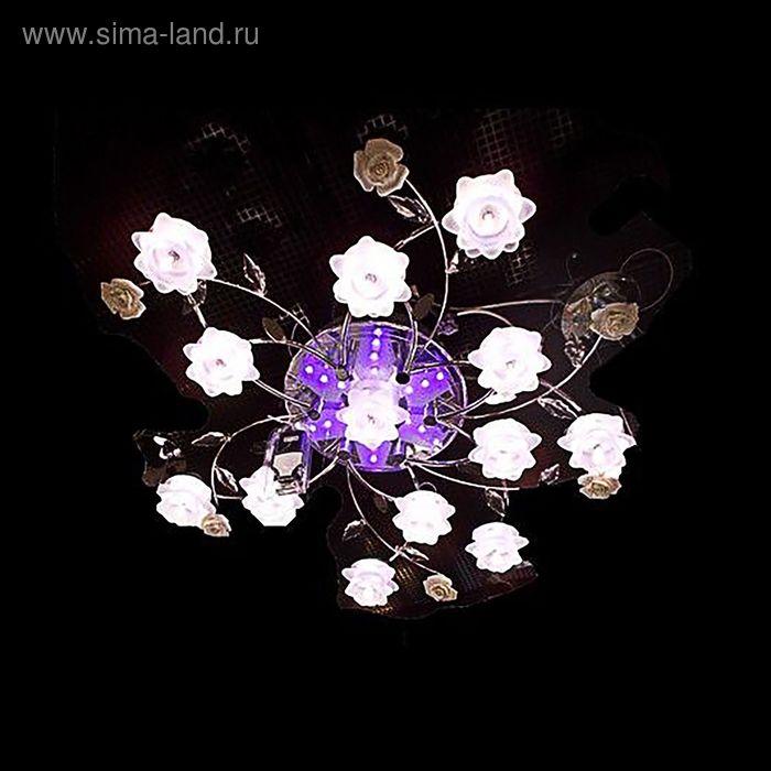 """Люстра галогенная """"Настурция"""" 13 ламп хром фиолетовый белый с пультом"""