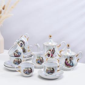 Сервиз чайный «Романс. Мадонна», 15 предметов: 6 чашек чайных 250 мл, 6 блюдец чайных d=15 см чайник 800 мл, сахарница 550 мл, сливочник чайный 350 мл