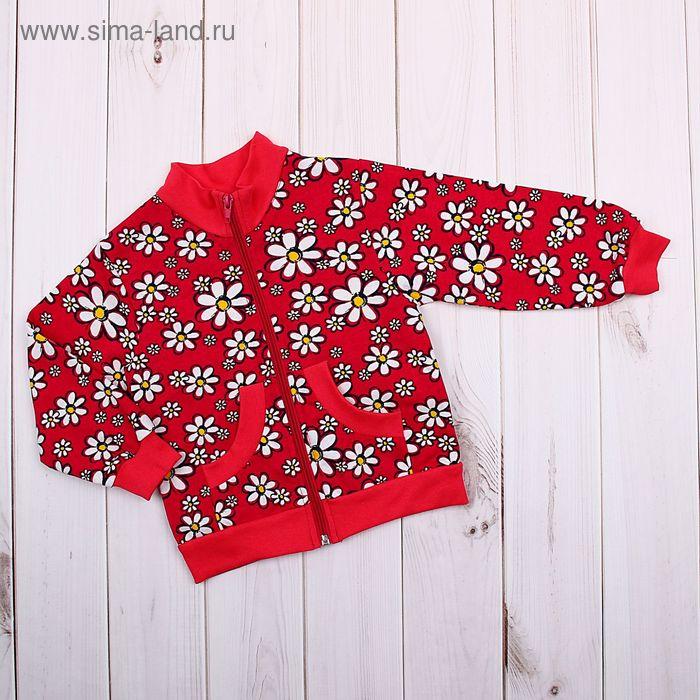 Куртка для девочки, рост 92 см, цвет малиновый (арт. 581212-1_М)