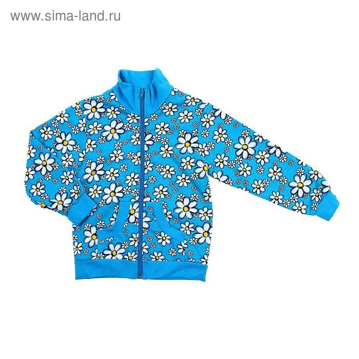 Куртка для девочки, рост 104 см, цвет бирюзовый (арт. 581232-2_Д)