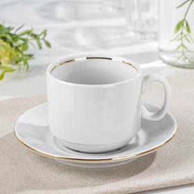 Чайная пара «Экспресс», 220 мл, блюдце 14 см, цвет белый