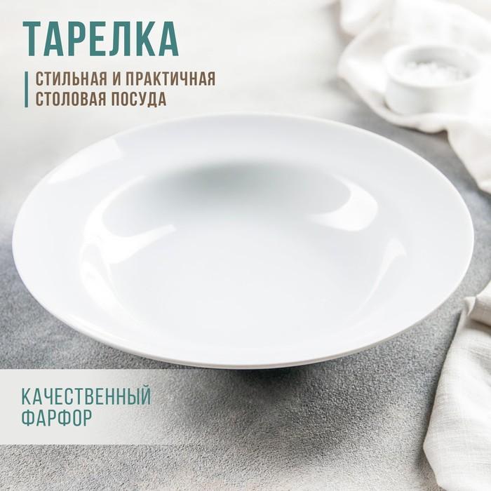 """Тарелка глубокая 24 см """"Идиллия"""", 500 мл, цвет белый"""