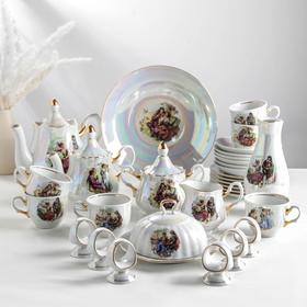 Сервиз чайный «Мадонна», 31 предмет: чайник 1,75 л, чашки 250 мл