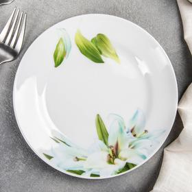 Тарелка мелкая «Идиллия. Цветущая лилия», 17 см